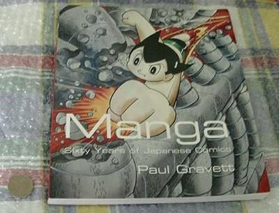Manga-60-Years-Of-Japanese-Comics