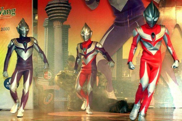 Ultraman The Ultra Power