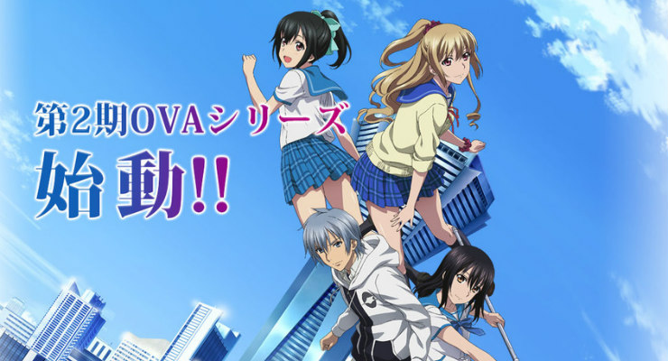 Strike-The-Blood-II