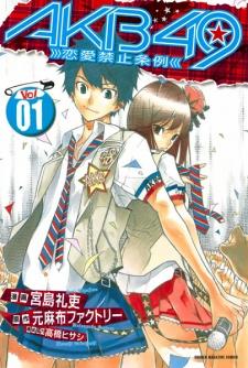 AKB49 Renai Kinshi Jorei - Anime dan manga musik terbaik