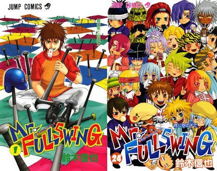 Mr Fullswing manga baseball