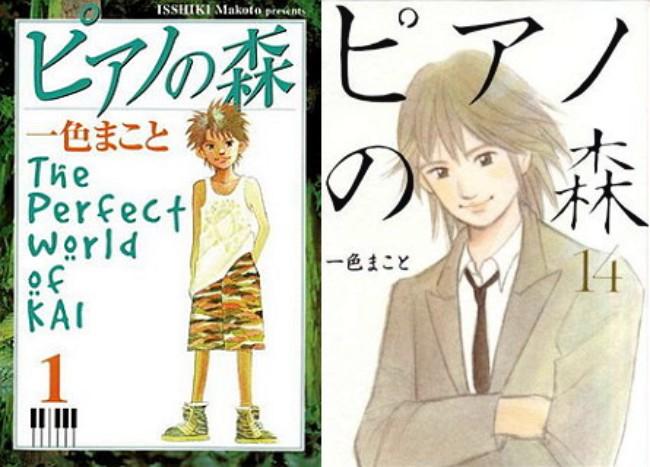Piano no Mori - Anime dan manga musik terbaik