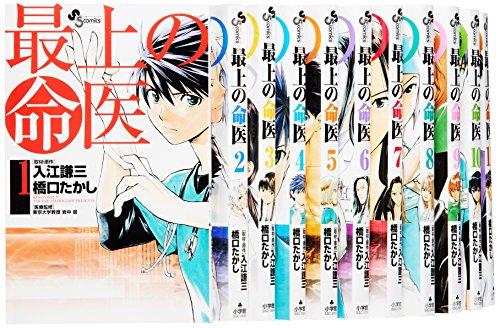 Saijou no Meii manga kedokteran