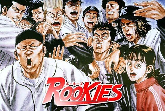 The Rookies manga baseball