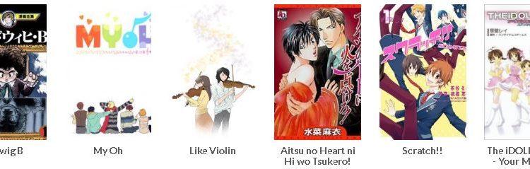 manga musik