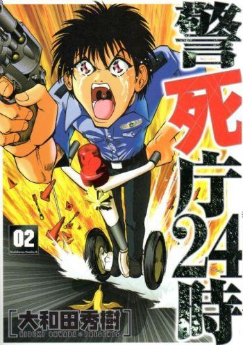 Anime dan Manga Polisi Terbaik dan Terpopuler