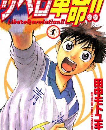 Libero Revolution!! – manga voli