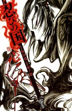 Rekomendasi Anime Manga Ninja Terpopuler
