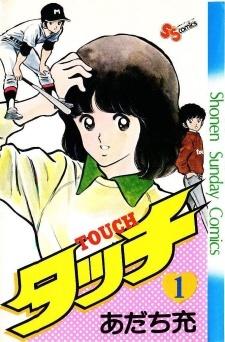Touch – komik cinta segitiga romantis