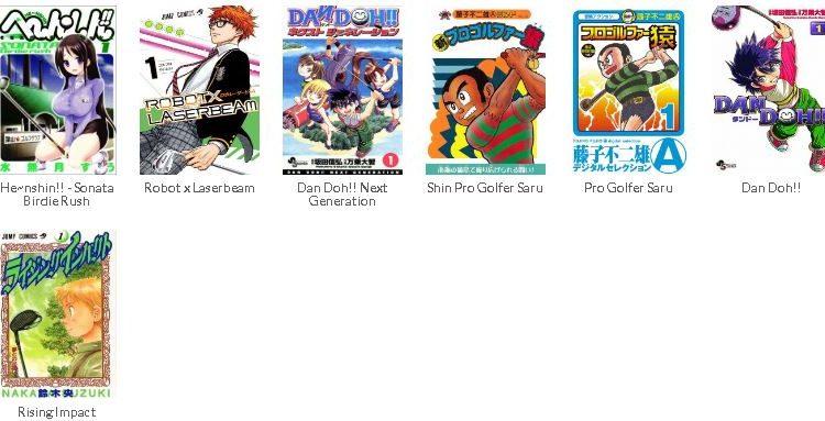 anime dan manga golf