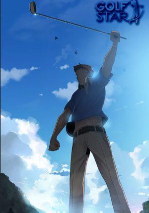 golf star – manga golf