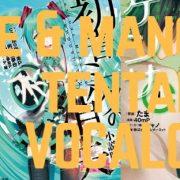 Anime manga dengan tema vocaloid