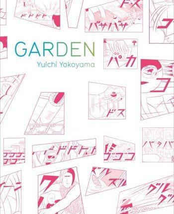 Garden (Yuichi YOKOYAMA)