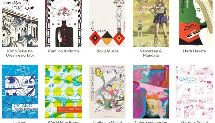 Manga dengan tema abstrak