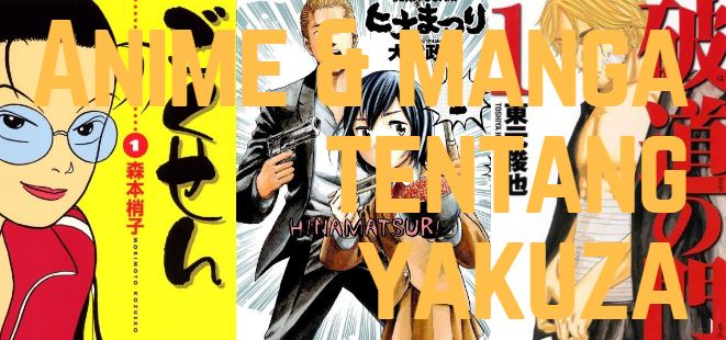 manga yakuza terbaik dan terpopuler