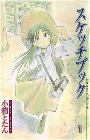manga 4-koma Sketchbook