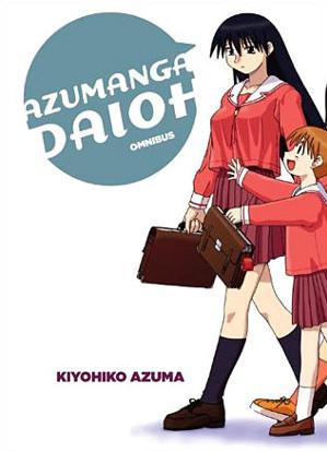 manga 4-koma Azumanga Daioh