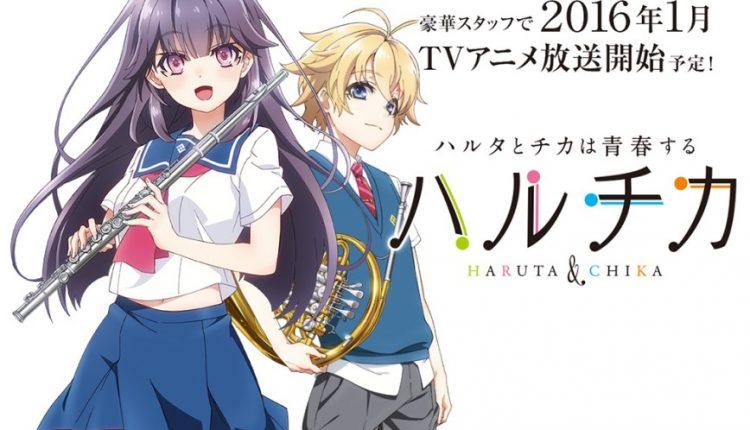 Haruchika-Anime