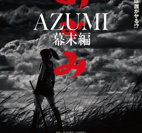 azumi live action