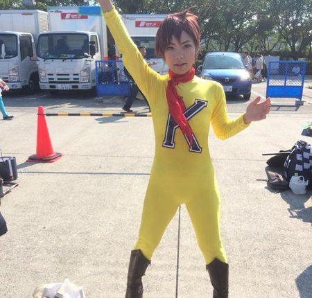 charge man ken cosplay