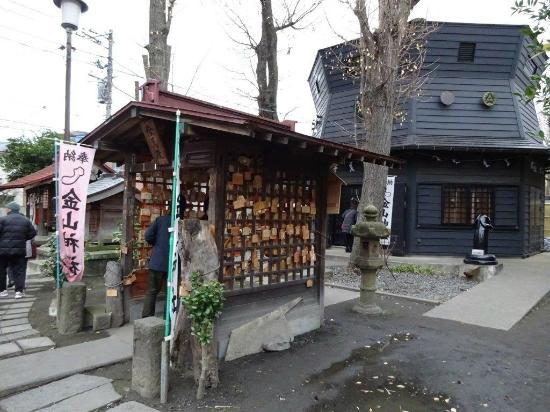 Kanayama-jinja Shrine, Kawasaki