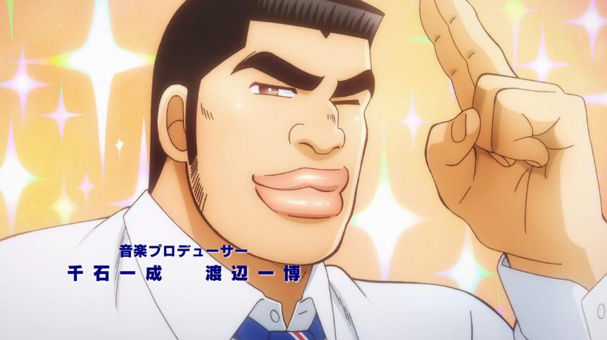 Karakter Anime Pria yang ingin kamu jadikan pacar