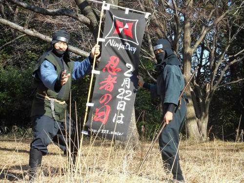 hari ninja jepang-2