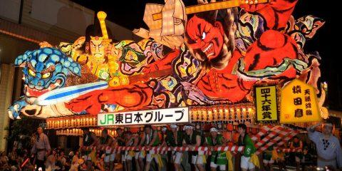 Festival Nebuta Matsuri