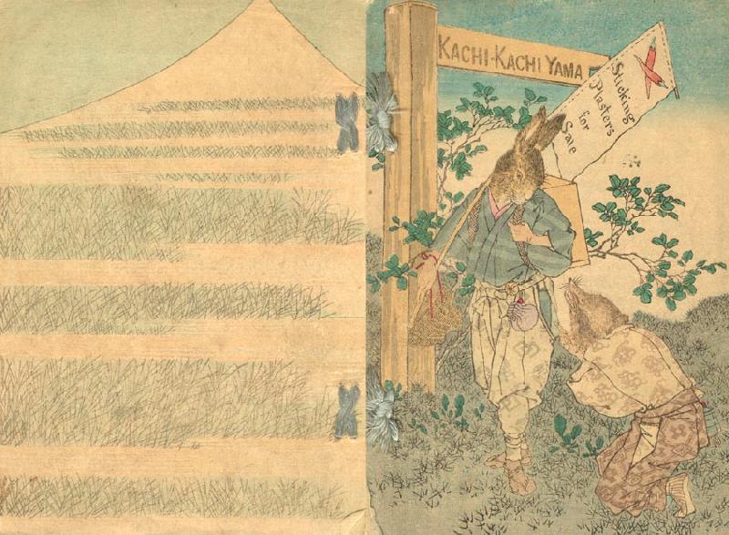 Kachi-kachi Yama