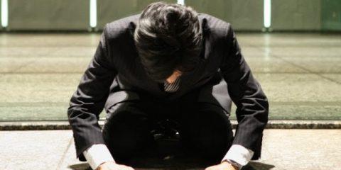 Seni Membungkuk ala Jepang: Ojigi