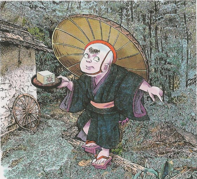 Tofu-kozo