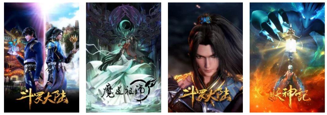 Anime dan Manga Top Xianxia Manhua dari Cina