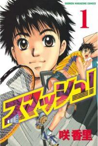 "Manga Badminton ""width ="" 202 ""height ="" 300"