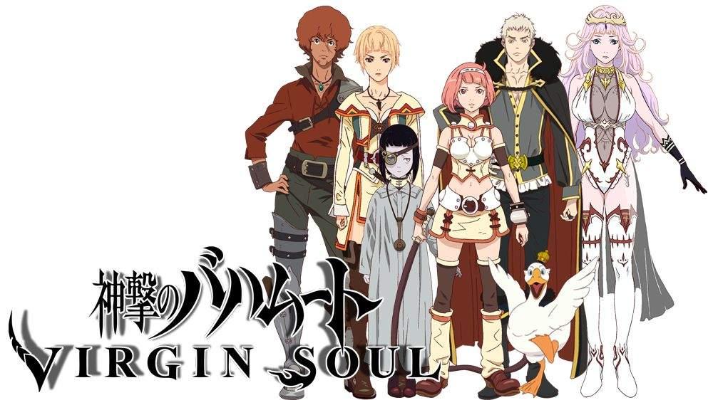 Shingeki no Bahamut Virgin Soul