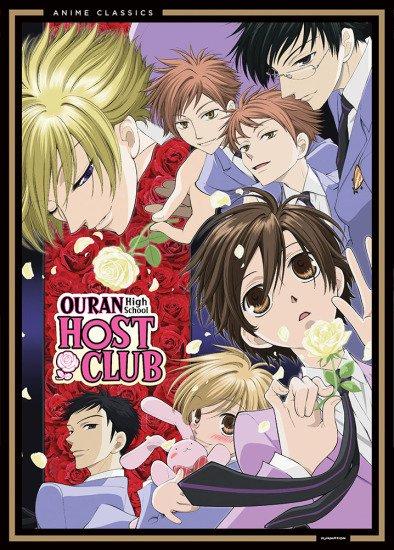 ouran-high-school-host-club-1017