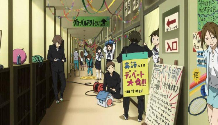 tidak muncul di Anime Sekolah Jepang