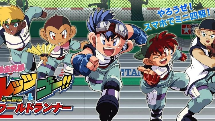 anime balapan