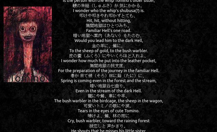 Tomino no Jigoku puisi jepang