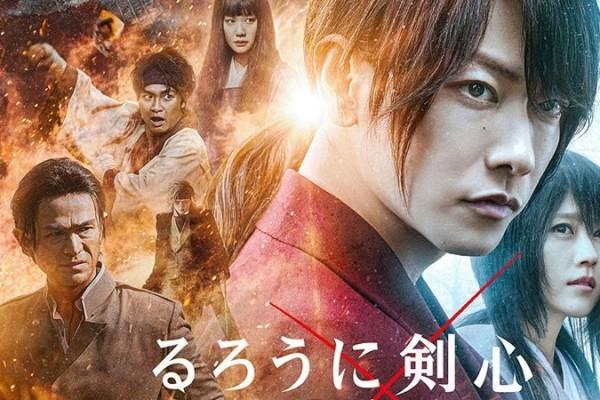 Rurouni Kenshin- The Final